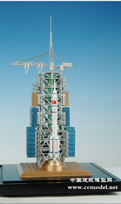 中国建筑景观人才网_火箭发射塔模型-行业资讯【模型制作 |模型价格 |房产模型 | 规划 ...