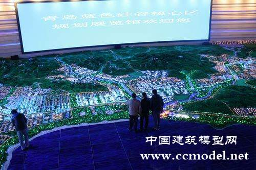 青岛蓝色硅谷核心区总体规划模型