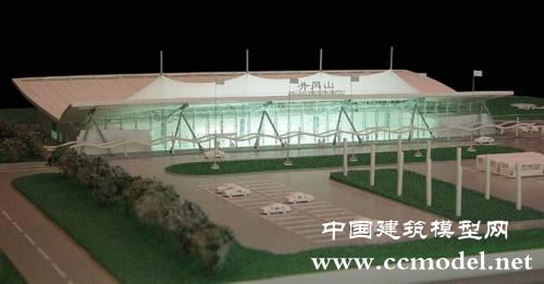 井冈山机场航站楼建筑模型