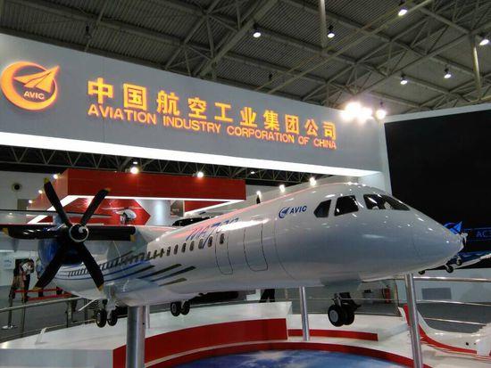 最大两栖飞机模型亮相北京中国农展馆-行业资讯【模型制作 |模型价格 |房产模型 | 规划模型 | 方案模型 | 模型公司 | 学校模型 | 景观模型 |户型模型 |古建模型 |厂区模型 |山体模型 |电子沙盘 |】